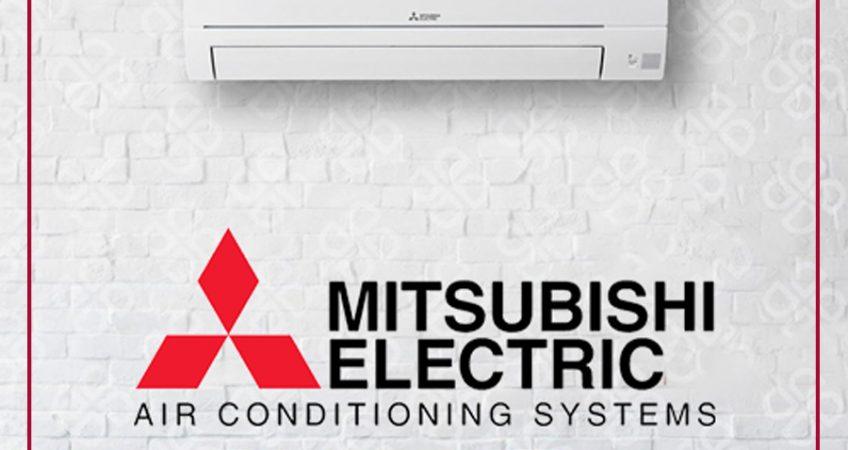 Mitsubishi Electric - Tecnología con la que puedes contar. 1